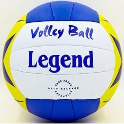 Мяч волейбольный LEGEND LG5190