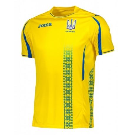 Форма Сборной Украины (желтая) FFU101011.17