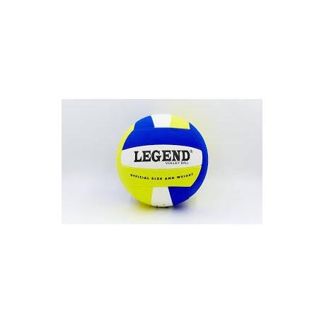 Мяч волейбольный Legend VB-5664