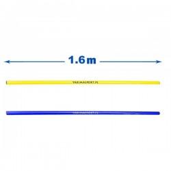 Палка гимнастическая Yakimasport 1.6м (100076)