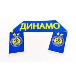 Шарф летний Динамо Киев L8059B