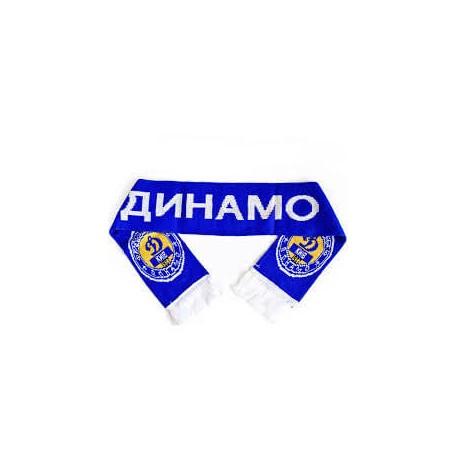 Шарф зимний Dynamo K. FB-2073