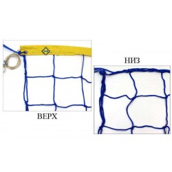 Сетка для волейбола SO-5272 с металлическим тросом