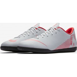 Футзалки NIKE VAPORX 12 CLUB IC AH7385-060