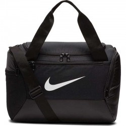 Сумка Nike Brasilia Training Duffel XS BA5961-010