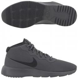 Ботинки Nike Tanjun Chukka 858655-002