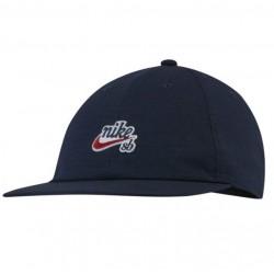Кепка NIKE H86 CAP FLATBILL AV7884-451