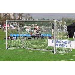 Сетка Yakimasport для футбольных ворот 5 x 2м, 4 мм 100106
