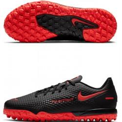 Детские сороконожки Nike JR Phantom GT Academy CK8484-060