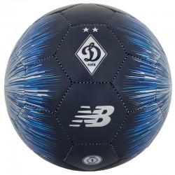 Мяч футбольный New Balance FCDK FB03108GNVB