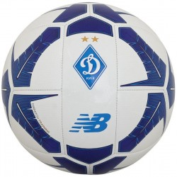 Футбольный мяч New Balance FCDK FB03112GWR
