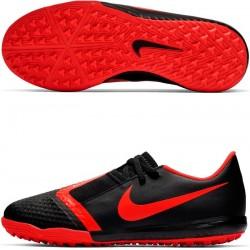 Детские сороконожки Nike Phantom VNM Academy TF AO0377-060