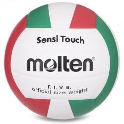 Мяч волейбольный MoltenV5FLC